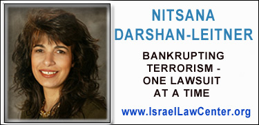 Nitsana Darshan-Leitner - Israel Law Center